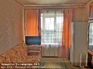 Продается 2-к квартира, 39.3 кв.м, 3/3 эт., Чкалова ул, 44