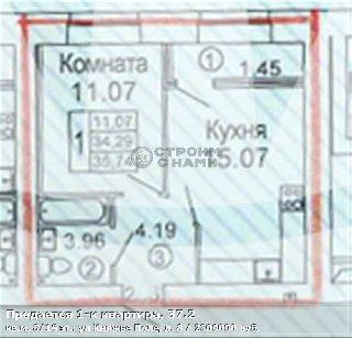 Продается 1-к квартира, 37.2 кв.м, 3/16 эт., ул Княжье Поле, д. 8