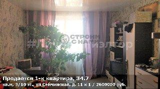 Продается 1-к квартира, 34.7 кв.м, 3/10 эт., ул Семчинская, д. 11 к 1