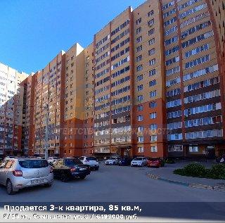Продается 3-к квартира, 85 кв.м, 8/15 эт., Семчинская ул, 3