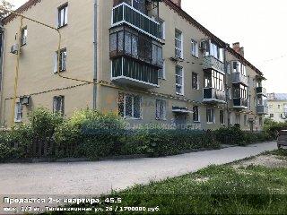 Продается 2-к квартира, 45.5 кв.м, 1/3 эт., Телевизионная ул, 2б